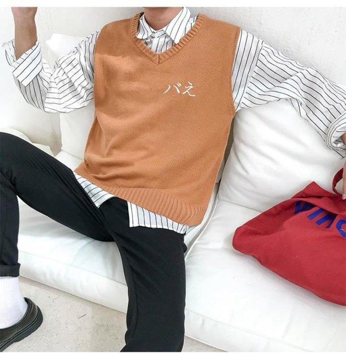針織衫毛線背心男韓版潮流小清新無袖線衫情侶學生學院風毛衣馬甲 全館免運