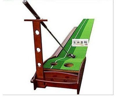 室內高爾夫練習器 推桿練習器 練習毯 高檔室內高爾夫套裝