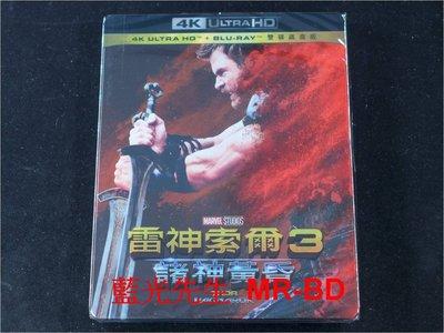 [4K-UHD藍光BD] - 雷神奇俠3: 諸神黃昏Thor : Ragnarok UHD+BD 限量雙碟鐵盒版 [ Blu-ray ] (台版全新)