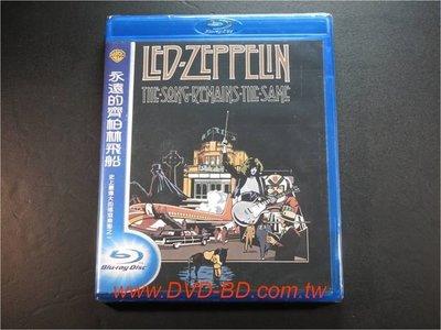 [藍光BD] - 永遠的齊柏林飛船 Led Zeppelin : Song Remains the Same ( 得利公司貨 )
