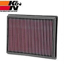【汽車零件王】K&N 高流量濾網 33-2998 @ CITROEN C4 DS4 DS5 專用