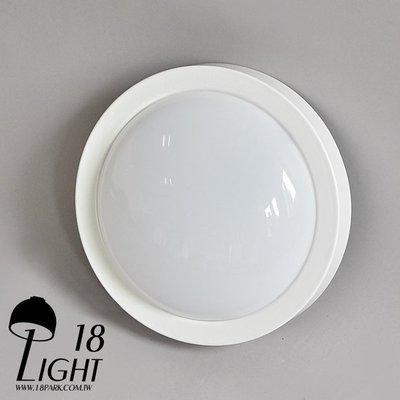 【18 LIGHT】台灣製造 簡約生活 Full Moon [ 滿月LED陽台燈 ]