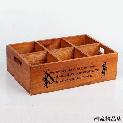 雜貨木質六格辦公桌面收納盒 復古實木長方形多肉植物木盒子