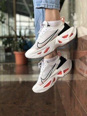 【路克 Look】NIKE W ZOOM X VISTA GRIND 白紅 厚底 老爹鞋 BQ4800-100 女生款