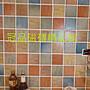 ◎冠品磁磚精品館◎杜拜精品 仿古厚磚 亮面窯變系列(共五色) -10X10 CM