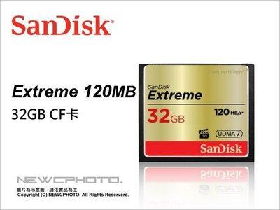【薪創忠孝新生1】SanDisk Extreme CF 32G 32GB 120MB/s 800X 公司貨
