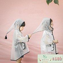 兒童雨衣 男女童寶寶韓版可愛連帽流蘇雨披兒童透明雨衣【日美購物】