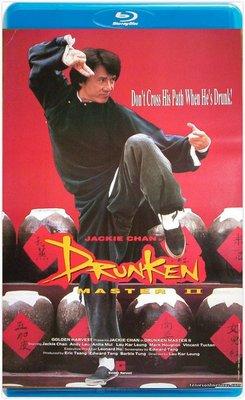 【藍光影片】醉拳2 / DRUNKEN MASTER II (1994)