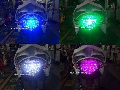 LFM【X Pro TEAM】高亮度LED後煞車燈~夢幻LED尾燈~適用:GR/GR125