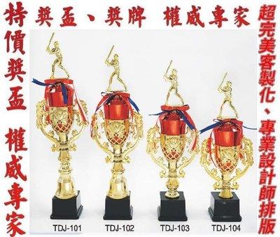 宏亮 獎盃 獎牌 客製化 訂製各式比賽獎盃皆可承製喔 量多有