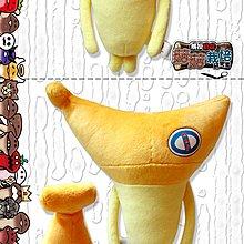 """7""""菇菇栽培玩偶-香蕉菇菇 菇菇栽培研究室 菇菇 香蕉 絨毛玩偶 娃娃 公仔 禮物"""