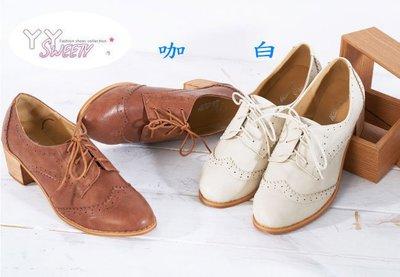 ☆(( 丫 丫 Sweety )) ☆。大尺碼女鞋。綁帶牛津鞋(D547)37-45咖/白 $690下標時以即時庫存為主