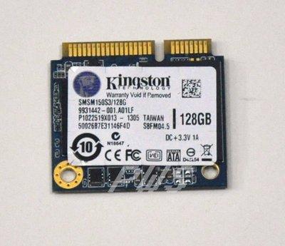 ☆【Kingston mSATA SSD 128G SMSM150S3 128G 固態硬碟 SSD 128GB 】☆特殊 半高 Half Slim Size
