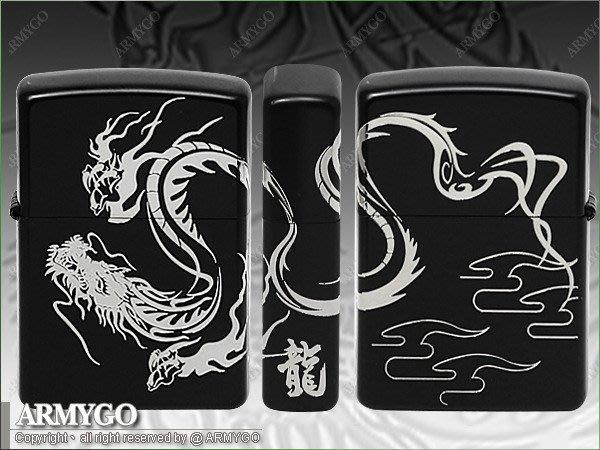 【ARMYGO】ZIPPO原廠打火機-日系-三面龍紋系列- 黑身銀紋款