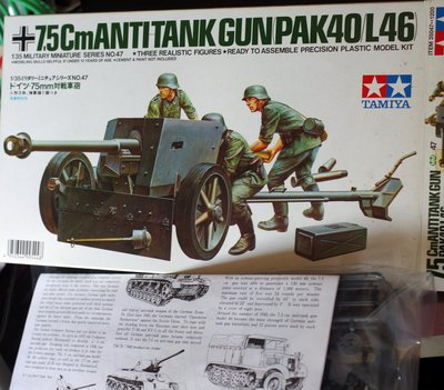 Tamiya-田宮-35047-German-7.5cm -anti-tank gun Pak 40 L46-w/crew -1/35-加3元-M-250