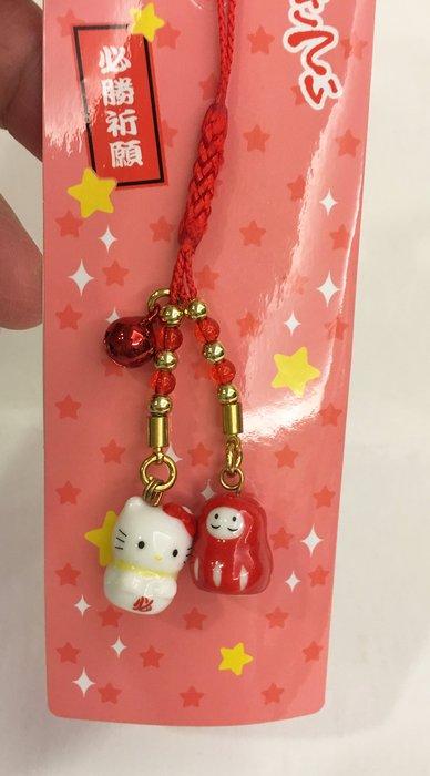 ^燕子部屋 ^凱蒂貓 Hello Kitty手機吊飾-必勝祈願