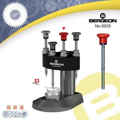 預購商品【鐘錶通】6935《瑞士BERGEON》兩針裝針機 ├保養工具/維護工具┤