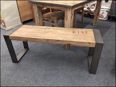 美式鄉村風 實木相思木包鐵邊長板凳 椅...