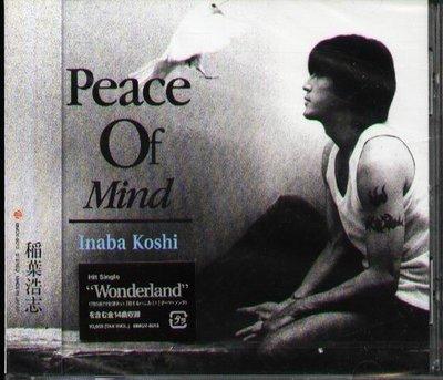 K - Koshi Inaba 稻葉浩志 - Peace Of Mind - 日版 - NEW