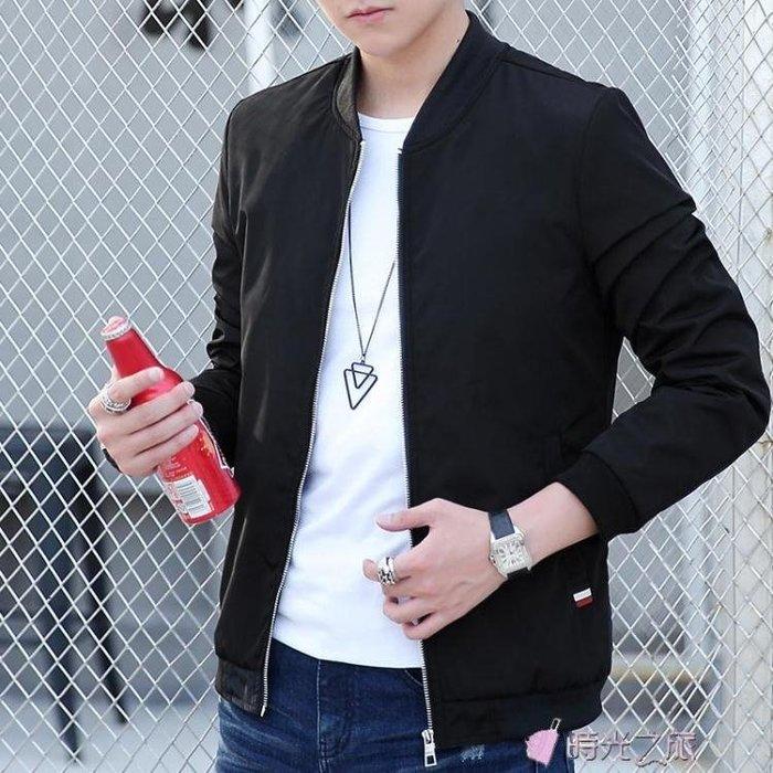 夾克外套春秋季新款修身帥氣春裝衣服男裝青年休閒夾克SGZL14470