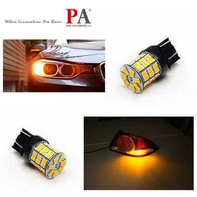 【PA LED】T20 7443 7440 49晶 5630 2835 SMD LED 橘光 黃光 方向燈 角燈 小燈