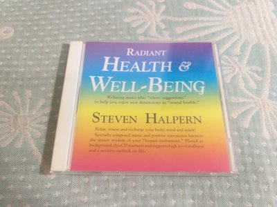 格里菲樂園 ~ CD 全新   RADIANT HEALTH WELL-BEING