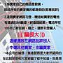興雲網購3店【27018/19/30(全配) L2強光魚眼變焦變焦手電筒 頭燈】(座充+充電鋰電池)