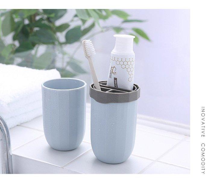 旅行洗漱杯 漱口杯牙刷刷牙杯牙刷盒牙膏收納盒便攜套裝