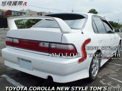 TOYOTA COROLLA NEW STYLE TOM'S後中包空力套件93-98