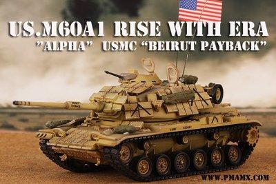 PMA 1/72 M60 美國M60A1反應裝甲型坦克 貝魯特的復仇~特價~艾怡生活館