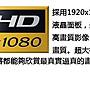 (超級低價)全新 DECAMAX 49吋液晶電視 HDMI/LED/USB 類50吋電視機/ 台灣製造