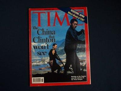 【懶得出門二手書】英文雜誌《TIME 1998.06.29》THE CHINA THAT CLINTON WON'T SEE(無光碟)│(21F11)
