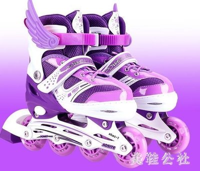 溜冰鞋兒童全套裝男女直排輪旱冰鞋輪滑鞋可調閃光初學者 aj5267