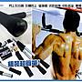 海神坊=36.5吋門上引力器 925mm 三合一健身器 引體向上 伏地挺身 仰臥起坐 單槓 在家健身 歲末特價出清