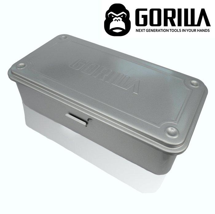 【Gorilla 】銀灰色高張力鋼工具箱 【日本製造 】附贈【Gorilla 】專用EVA泡綿