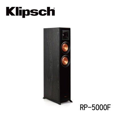 【公司貨 - 歡迎詢問】美國Klipsch RP-5000F 落地型喇叭一對/ CANTON B&W 被動式喇叭 可參考