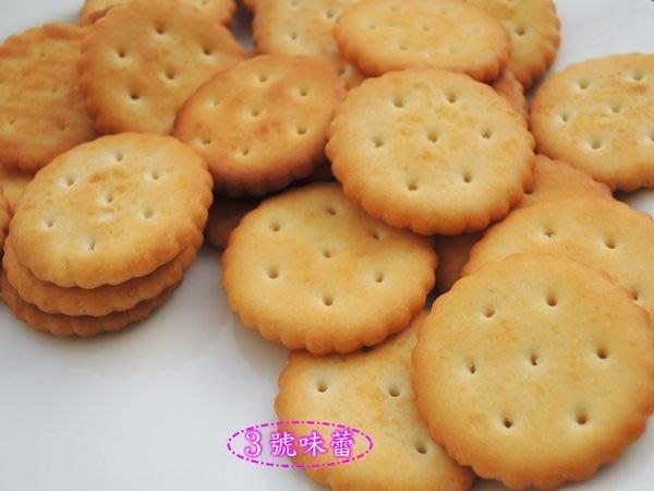3號味蕾 量販團購網~寶龍小奇福小鹹餅3000公克量販價300元...另有黑糖口味