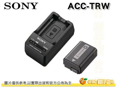 @3C 柑仔店@ SONY ACC-TRW 原廠充電器組 公司貨 含電池 A7R RX10 A6300 A5100