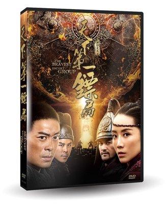 [DVD] - 天下第一鏢局 The Bravest Escort Group ( 台灣正版 ) - 預計5/10發行