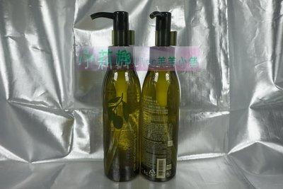 £小莉娜台日韓購£全新韓國 INNISFREE 橄欖真萃深層卸妝油 150ml 李敏鎬代言 現貨熱賣