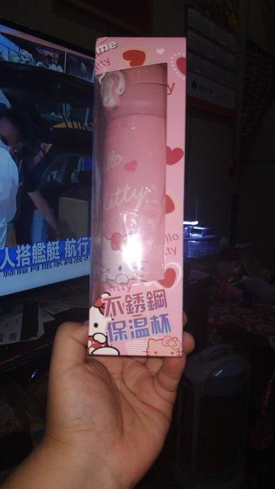 kitty 304-保溫瓶 保溫壺 情侶杯