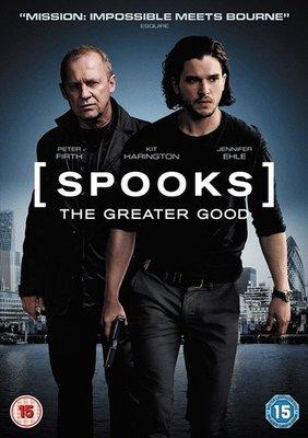 【藍光電影】軍情五處:利益之爭 (2015) Spooks:The Greater Good 英國經典劇集的電影版 76-047