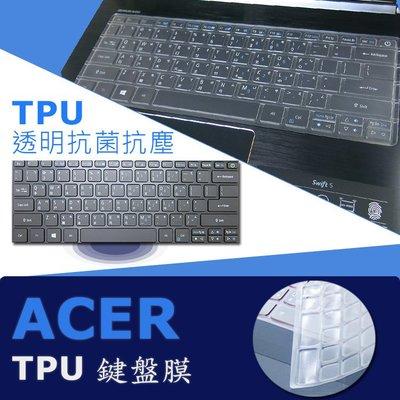 ACER S40-20 抗菌 TPU 鍵盤膜 鍵盤保護膜 (acer13406)