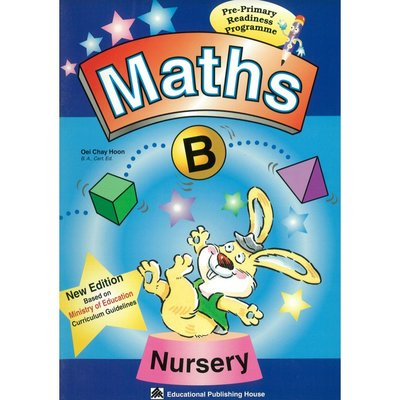 Pri-Primary Readiness Programme---Maths B (Nur.) 幼兒美語句型閱讀理解