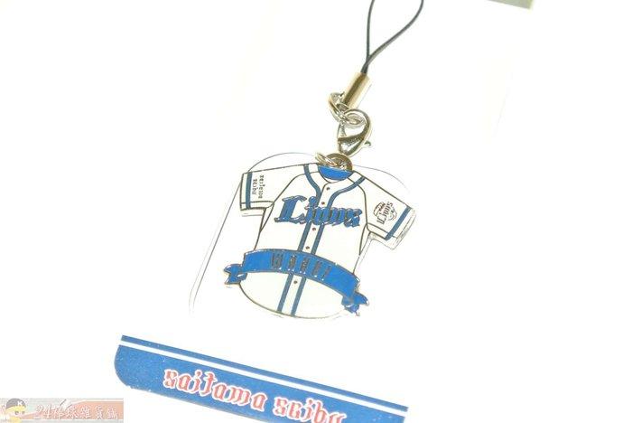 貳拾肆棒球-日本帶回日職棒西武獅涌井球衣造型手機吊飾
