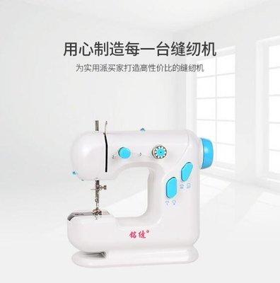 家用電動縫紉機吃厚衣車帶筒縫照明多功能小型自動縫紉機