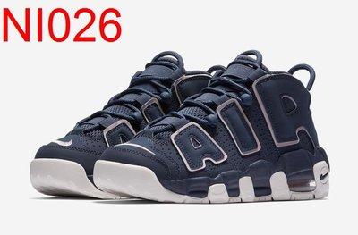 【西寧鹿】NIKE air more uptempo (GS) 藍黑色 女鞋 415082-402 NI026
