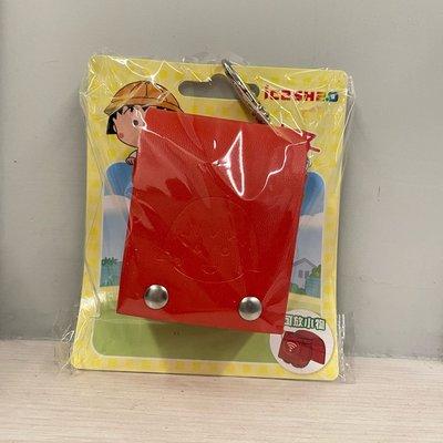 《現貨一個》🎒 櫻桃小丸子 書包 造型 iCASH 賣場還有 hello Kitty 大臉 7-11 超商 悠遊卡 限量