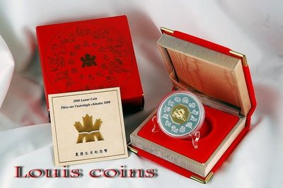 【Louis Coins】F019‧Canada‧2000加拿大‧龍年生肖紀念雙色金銀幣