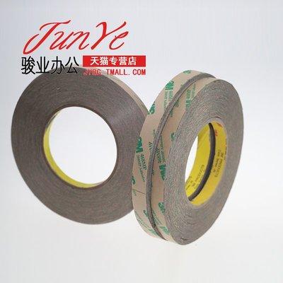 奇奇店-3m468雙面膠帶 無基材雙面膠 透明雙面膠帶 原裝美國進口(尺寸不同價格不同)